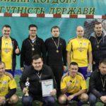 ІІІ місце - команда профспілкової організації Генеральної прокуратури України