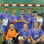 ІІ місце - команда профорганізації Апарату Верховної Ради України